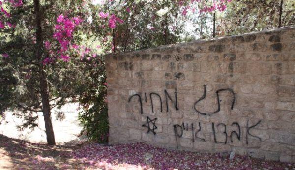 ataque-judio