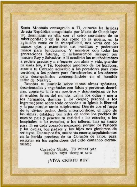 CRISTOREY-MEJICO1