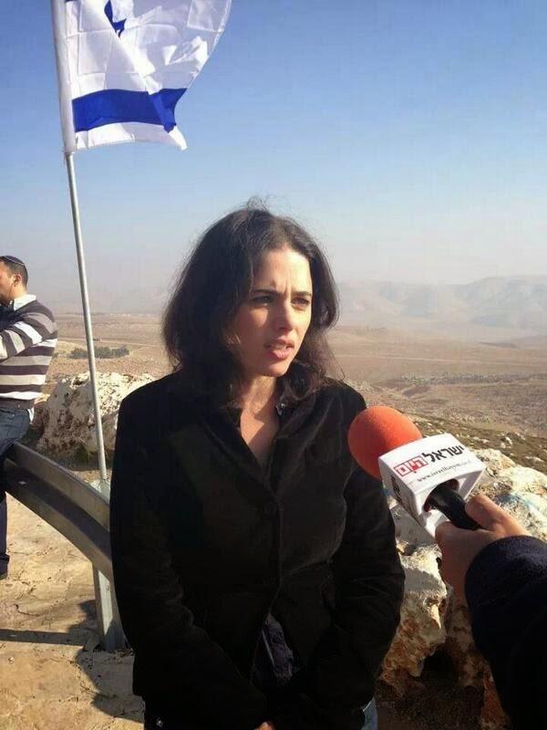 Diputada israeli