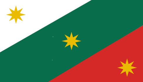 Bandera de las Tres Garantías [1]